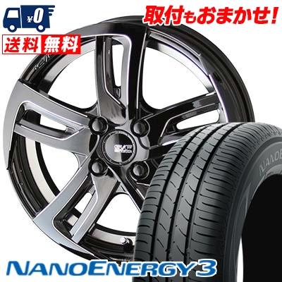 165/55R15 75V TOYO TIRES トーヨー タイヤ NANOENERGY3 ナノエナジー3 STEINER SF-C シュタイナー SF-C サマータイヤホイール4本セット