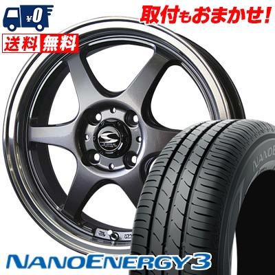 165/50R15 73V TOYO TIRES トーヨー タイヤ NANOENERGY3 ナノエナジー3 BADX S-HOLD STOLZ バドックス エスホールド シュトルツ サマータイヤホイール4本セット