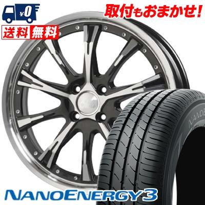 165/50R16 75V TOYO TIRES トーヨー タイヤ NANOENERGY3 ナノエナジー3 Cliff Climb TC-02 クリフクライム TC02 サマータイヤホイール4本セット