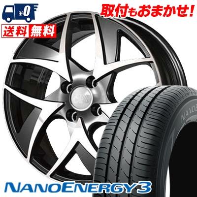 165/50R15 TOYO TIRES トーヨー タイヤ NANOENERGY3 ナノエナジー3 CliffClimb TC-05 クリフクライム TC-05 サマータイヤホイール4本セット