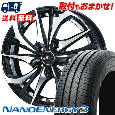 165/50R16 75V TOYO TIRES トーヨー タイヤ NANOENERGY3 ナノエナジー3 weds LEONIS TE ウェッズ レオニス TE サマータイヤホイール4本セット