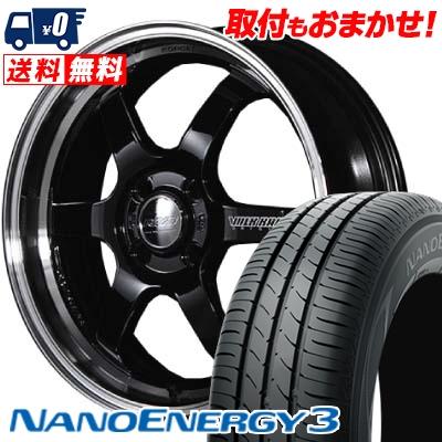 165/55R15 75V TOYO TIRES トーヨー タイヤ NANOENERGY3 ナノエナジー3 RAYS VOLKRACING TE37 KCR レイズ ボルクレーシング TE37 KCR サマータイヤホイール4本セット