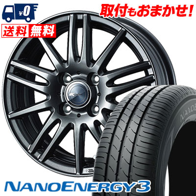165/55R15 75V TOYO TIRES トーヨー タイヤ NANOENERGY3 ナノエナジー3 Zamik Tito ザミック ティート サマータイヤホイール4本セット