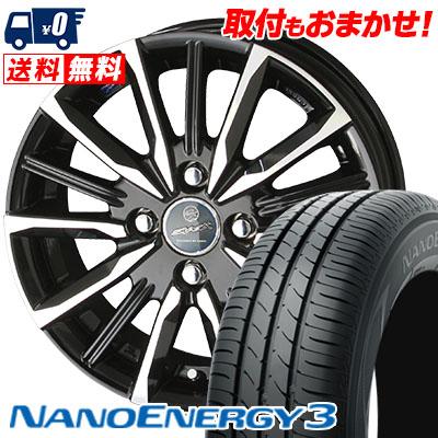 145/80R13 75S TOYO TIRES トーヨー タイヤ NANOENERGY3 ナノエナジー3 SMACK VALKYRIE スマック ヴァルキリー サマータイヤホイール4本セット