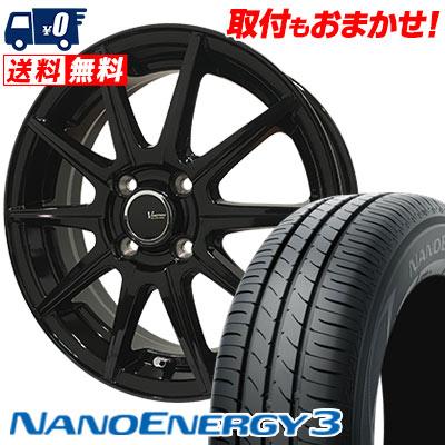 145/80R13 75S TOYO TIRES トーヨー タイヤ NANOENERGY3 ナノエナジー3 V-EMOTION BR10 Vエモーション BR10 サマータイヤホイール4本セット