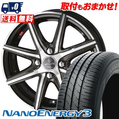 175/55R15 77V TOYO TIRES トーヨー タイヤ NANOENERGY3 ナノエナジー3 SMACK PRIME SERIES VANISH スマック プライムシリーズ ヴァニッシュ サマータイヤホイール4本セット