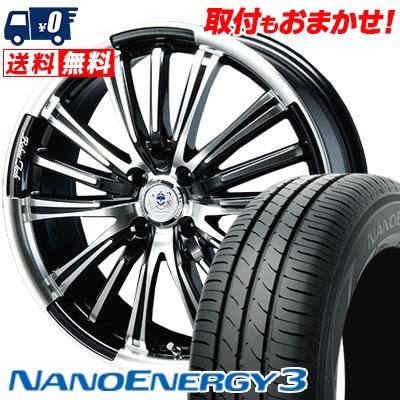 165/50R15 73V TOYO TIRES トーヨー タイヤ NANOENERGY3 ナノエナジー3 BAHNS TECK VR-01 バーンズテック VR01 サマータイヤホイール4本セット