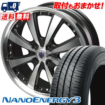 175/55R15 77V TOYO TIRES トーヨー タイヤ NANOENERGY3 ナノエナジー3 STEINER VS-5 シュタイナー VS5 サマータイヤホイール4本セット