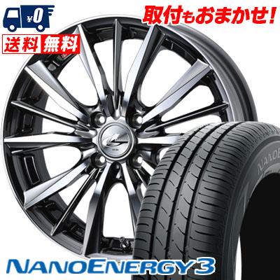 165/50R16 75V TOYO TIRES トーヨー タイヤ NANOENERGY3 ナノエナジー3 weds LEONIS VX ウエッズ レオニス VX サマータイヤホイール4本セット