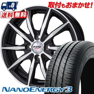 165/50R15 73V TOYO TIRES トーヨー タイヤ NANOENERGY3 ナノエナジー3 JP STYLE WOLX JPスタイル ヴォルクス サマータイヤホイール4本セット