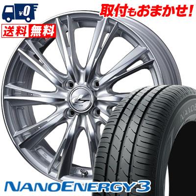165/50R16 75V TOYO TIRES トーヨー タイヤ NANOENERGY3 ナノエナジー3 weds LEONIS WX ウエッズ レオニス WX サマータイヤホイール4本セット