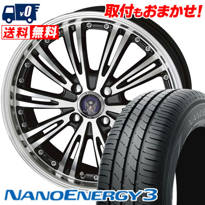 165/50R15 73V TOYO TIRES トーヨー タイヤ NANOENERGY3 ナノエナジー3 STEINER WX5 シュタイナー WX5 サマータイヤホイール4本セット【取付対象】