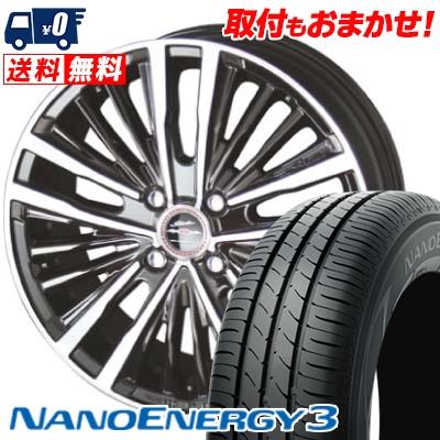 165/50R15 73V TOYO TIRES トーヨー タイヤ NANOENERGY3 ナノエナジー3 SHALLEN XR-75 MONOBLOCK シャレン XR75 モノブロック サマータイヤホイール4本セット