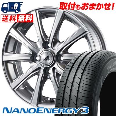 155/65R13 73S TOYO TIRES トーヨー タイヤ NANOENERGY3 ナノエナジー3 AZ sports YL-10 AZスポーツ YL-10 サマータイヤホイール4本セット