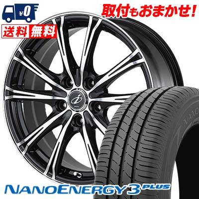 205/50R17 TOYO TIRES トーヨー タイヤ NANOENERGY3 PLUS ナノエナジー3 プラス 5ZIGEN INPERIO X-5 5ジゲン インペリオ X-5 サマータイヤホイール4本セット