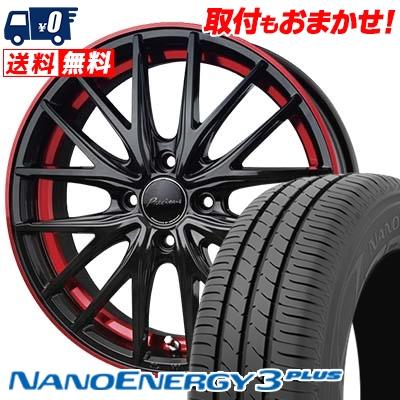 195/50R15 TOYO TIRES トーヨー タイヤ NANOENERGY3 PLUS ナノエナジー3 プラス Precious AST M1 プレシャス アスト M1 サマータイヤホイール4本セット