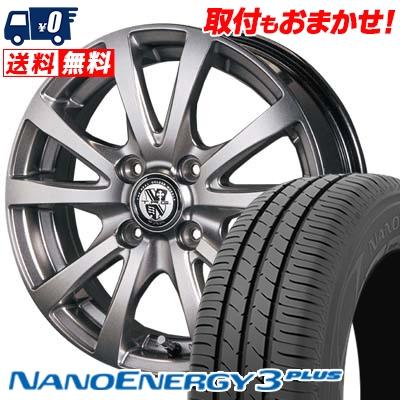 205/50R16 87V TOYO TIRES トーヨー タイヤ NANOENERGY3 PLUS ナノエナジー3 プラス TRG-BAHN TRG バーン サマータイヤホイール4本セット
