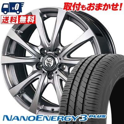 195/60R16 89H TOYO TIRES トーヨー タイヤ NANOENERGY3 PLUS ナノエナジー3 プラス TRG-BAHN TRG バーン サマータイヤホイール4本セット