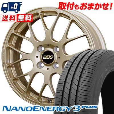 195/50R15 TOYO TIRES トーヨー タイヤ NANOENERGY3 PLUS ナノエナジー3 プラス BBS RP BBS RP サマータイヤホイール4本セット