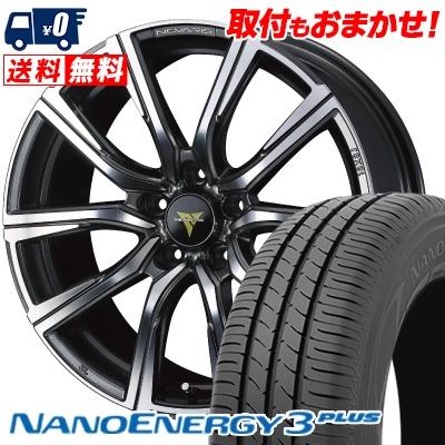 245/35R20 95W XL TOYO TIRES トーヨー タイヤ NANOENERGY3 PLUS ナノエナジー3 プラス WEDS NOVARIS BEONDE PR ウェッズ ノヴァリス ビオンド PR サマータイヤホイール4本セット