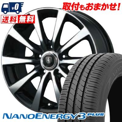 205/65R15 94H TOYO TIRES トーヨー タイヤ NANOENERGY3 PLUS ナノエナジー3 プラス EUROSPEED BL10 ユーロスピード BL10 サマータイヤホイール4本セット