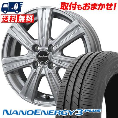 205/50R16 87V TOYO TIRES トーヨー タイヤ NANOENERGY3 PLUS ナノエナジー3 プラス EuroSpeed C-07 ユーロスピード C-07 サマータイヤホイール4本セット