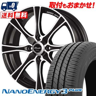 205/50R16 87V TOYO TIRES トーヨー タイヤ NANOENERGY3 PLUS ナノエナジー3 プラス Warwic Carozza ワーウィック カロッツァ サマータイヤホイール4本セット