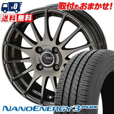 175/60R16 82H TOYO TIRES トーヨー タイヤ NANOENERGY3 PLUS ナノエナジー3 プラス ENKEI CREATIVE DIRECTION CDF1 エンケイ クリエイティブ ディレクション CD-F1 サマータイヤホイール4本セット