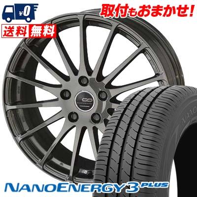 195/65R15 91H TOYO TIRES トーヨー タイヤ NANOENERGY3 PLUS ナノエナジー3 プラス ENKEI CREATIVE DIRECTION CDF1 エンケイ クリエイティブ ディレクション CD-F1 サマータイヤホイール4本セット