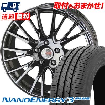 215/60R16 95H TOYO TIRES トーヨー タイヤ NANOENERGY3 PLUS ナノエナジー3 プラス ENKEI CREATIVE DIRECTION CDS1 エンケイ クリエイティブ ディレクション CD-S1 サマータイヤホイール4本セット