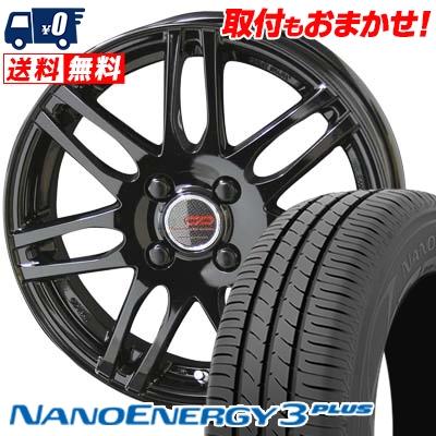 175/65R15 84S TOYO TIRES トーヨー タイヤ NANOENERGY3 PLUS ナノエナジー3 プラス ENKEI CREATIVE DIRECTION CDS2 エンケイ クリエイティブ ディレクション CD-S2 サマータイヤホイール4本セット