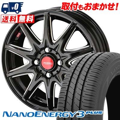 195/50R15 82V TOYO TIRES トーヨー タイヤ NANOENERGY3 PLUS ナノエナジー3 プラス RIVAZZA CORSE リヴァッツァ コルセ サマータイヤホイール4本セット