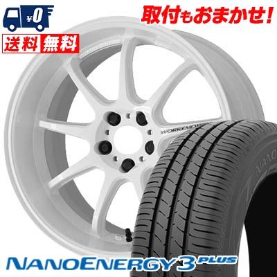 225/45R17 94W XL TOYO TIRES トーヨー タイヤ NANOENERGY3 PLUS ナノエナジー3 プラス WORK EMOTION D9R ワーク エモーション D9R サマータイヤホイール4本セット