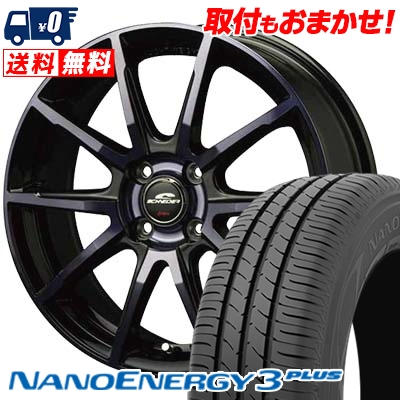 175/60R16 82H TOYO TIRES トーヨー タイヤ NANOENERGY3 PLUS ナノエナジー3 プラス SCHNEIDER DR-01 シュナイダー DR-01 サマータイヤホイール4本セット