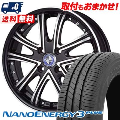 175/60R16 TOYO TIRES トーヨー タイヤ NANOENERGY3 PLUS ナノエナジー3 プラス Warwic DS.05 ワーウィック DS.05 サマータイヤホイール4本セット