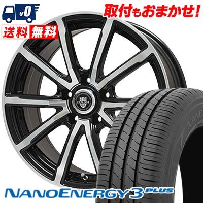 205/65R15 TOYO TIRES トーヨー タイヤ NANOENERGY3 PLUS ナノエナジー3 プラス EXPLODE-BPV エクスプラウド BPV サマータイヤホイール4本セット