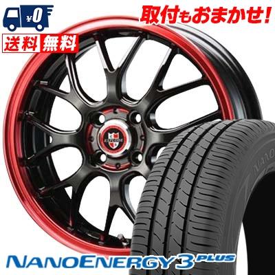 175/60R16 TOYO TIRES トーヨー タイヤ NANOENERGY3 PLUS ナノエナジー3 プラス EXPLODE-RBM エクスプラウド RBM サマータイヤホイール4本セット