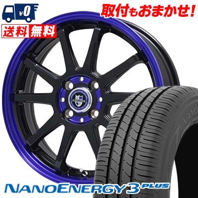 185/65R15 TOYO TIRES トーヨー タイヤ NANOENERGY3 PLUS ナノエナジー3 プラス EXPRLODE-RBS エクスプラウド RBS サマータイヤホイール4本セット