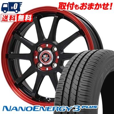 195/55R16 TOYO TIRES トーヨー タイヤ NANOENERGY3 PLUS ナノエナジー3 プラス EXPRLODE-RBS エクスプラウド RBS サマータイヤホイール4本セット