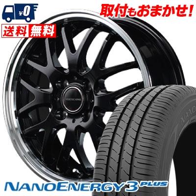 195/50R15 82V TOYO TIRES トーヨー タイヤ NANOENERGY3 PLUS ナノエナジー3 プラス VERTEC ONE EXE10 ヴァーテックワン エグゼ10 サマータイヤホイール4本セット