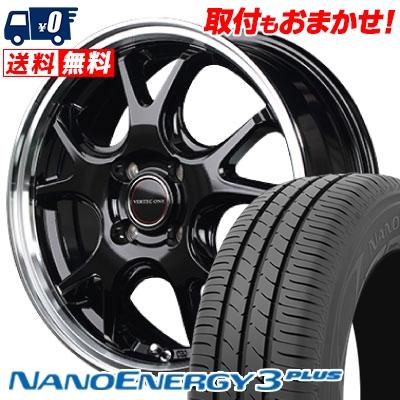 195/50R15 82V TOYO TIRES トーヨー タイヤ NANOENERGY3 PLUS ナノエナジー3 プラス VERTEC ONE EXE5 ヴァーテックワン エグゼ5 サマータイヤホイール4本セット