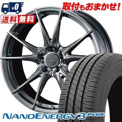 245/35R20 95W XL TOYO TIRES トーヨー タイヤ NANOENERGY3 PLUS ナノエナジー3 プラス WEDS F ZERO FZ-2 ウェッズ エフゼロ FZ-2 サマータイヤホイール4本セット
