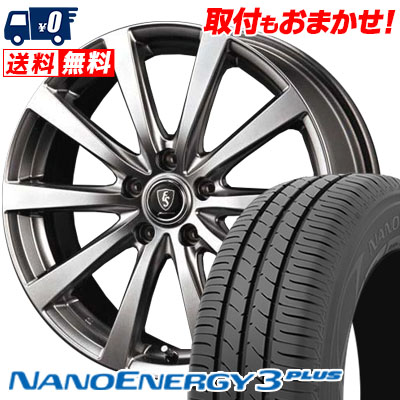 205/65R16 95H TOYO TIRES トーヨー タイヤ NANOENERGY3 PLUS ナノエナジー3 プラス Euro Speed G10 ユーロスピード G10 サマータイヤホイール4本セット