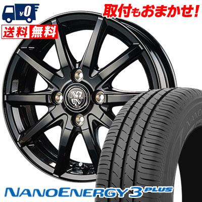 185/60R16 86H TOYO TIRES トーヨー タイヤ NANOENERGY3 PLUS ナノエナジー3 プラス TRG-GB10 TRG GB10 サマータイヤホイール4本セット