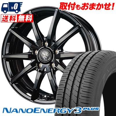 195/60R16 89H TOYO TIRES トーヨー タイヤ NANOENERGY3 PLUS ナノエナジー3 プラス TRG-GB10 TRG GB10 サマータイヤホイール4本セット