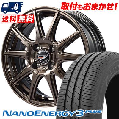 165/65R15 81S TOYO TIRES トーヨー タイヤ NANOENERGY3 PLUS ナノエナジー3 プラス FINALSPEED GR-Volt ファイナルスピード GRボルト サマータイヤホイール4本セット