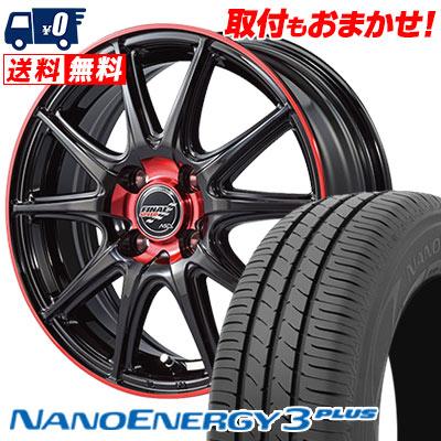 185/55R15 82V TOYO TIRES トーヨー タイヤ NANOENERGY3 PLUS ナノエナジー3 プラス FINALSPEED GR-Volt ファイナルスピード GRボルト サマータイヤホイール4本セット