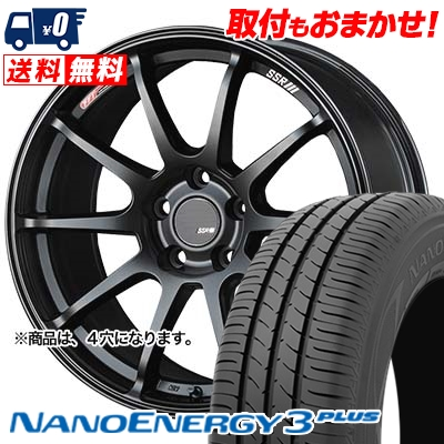205/45R17 84W TOYO TIRES トーヨータイヤ NANOENERGY3 PLUS ナノエナジー3 プラス SSR GTV02 SSR GTV02 サマータイヤホイール4本セット