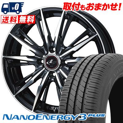 185/65R15 88S TOYO TIRES トーヨー タイヤ NANOENERGY3 PLUS ナノエナジー3 プラス WEDS LEONIS GX ウェッズ レオニス GX サマータイヤホイール4本セット