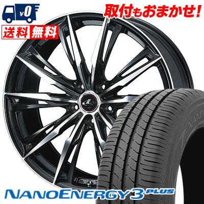 245/35R20 95W XL TOYO TIRES トーヨー タイヤ NANOENERGY3 PLUS ナノエナジー3 プラス WEDS LEONIS GX ウェッズ レオニス GX サマータイヤホイール4本セット